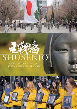 Shusenjo: Comfort Women and Japan's War on History