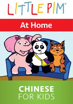 Little Pim: At Home - Chinese for Kids